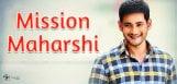 mission-maharshi-for-mahesh-babu