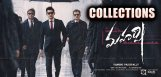 Maharshi-Movie-Box-Office-Collections