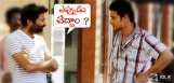 Mahesh-Trivikram-3rd-film-coming-up