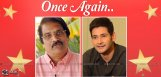 Aswini-Dutt-to-produce-Mahesh-film