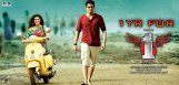 one-year-for-mahesh-babu-one-nenokkadine-movie