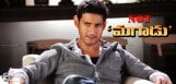 mahesh-koratala-siva-movie-title-is-not-magadu