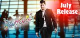 mahesh-new-movie-sreemanthudu-release-date