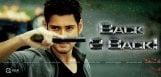 mahesh-babu-upcoming-movies-exclusive-news