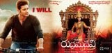 mahesh-helping-gunasekhar-for-rudramadevi