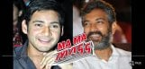 rajamouli-next-film-with-mahesh-babu-details