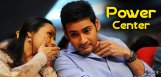 namrata-looking-mahesh-babu-publicity-activities