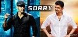 mahesh-babu-movies-tamil-release-exclusive-news