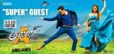 mahesh-babu-chief-guest-for-akhil-audio-launch