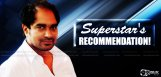 mahesh-babu-recommends-director-krish