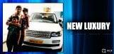 mahesh-babu-buys-range-rover-autobiography