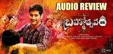 mahesh-babu-brahmotsavam-audio-review