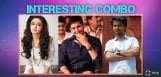 discussion-on-mahesh-murugadoss-film-details