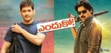 mahesh-gets-less-remuneration-than-pawan