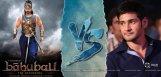 mahesh-murugadoss-film-release-date-details