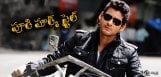 discussion-over-mahesh-look-in-puri-film