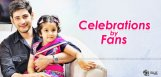 mahesh-daughter-sithara-birthday-celebrations