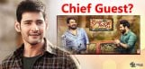 mahesh-to-attend-janathagarage-janathavijayotsavam