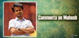 muragadoss-talks-about-mahesh-look-in-the-film