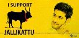 maheshbabu-supports-jallikattu-details