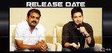 bharat-ane-nenu-release-date