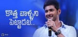 mahesh-babu-appoints-new-team