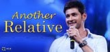 mahesh-babu-son-in-law-ashok-galla-debut