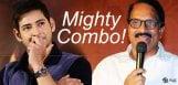 discussion-on-mahesh-babu-ashwini-dutt-film