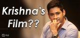 mahesh-babu-to-reboot-krishna-film