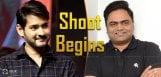 mahesh-babu-vamsi-paidipally-full-details-