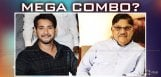 maheshbabu-movie-in-geetha-arts-production