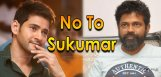 mahesh-babu-rejected-sukumar-idea