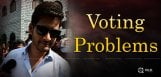 mahesh-babu-faced-a-problem-near-voting-booth