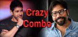 mahesh-babu-and-sandeep-reddy-new-movie