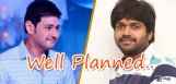 anil-ravipudi-may-do-a-movie-with-mahesh