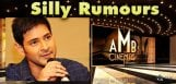 silly-rumours-trashed-by-amb-cinemas-team