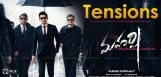 mahesh-babu-is-worried-about-maharshi