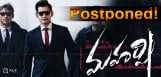 mahesh-s-maharshi-will-release-on-may-9th