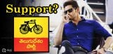 mahesh-babu-may-support-telugu-desam