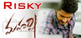 risky-business-for-mahesh-s-maharshi