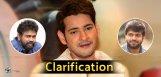 mahesh-clarification-on-ravipudi-and-sukumar