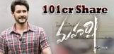 mahesh-maharshi-movie-100cr-share