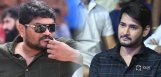 When-Is-Parasurams-Film-With-Mahesh-Babu-