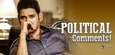 Mahesh-Shocking-Comment-On-Politics