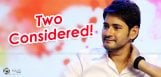 ssmb27-Leading-actress-not-yet-finalized
