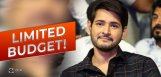 Shocker-Mahesh-Babu-Budget-Planning
