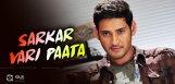mahesh-babu-next-title-sarkar-vaari-paata