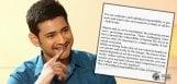 mahesh-babu-speaks-for-nature-on-social-media
