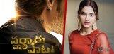 Dabangg-Beauty-For-Mahesh-Film