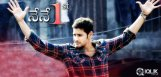 Mahesh-teams-with-Srinu-Vaitla-ahead-of-Ram-Charan